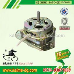 XD-60 Washing Machine Spin Motor
