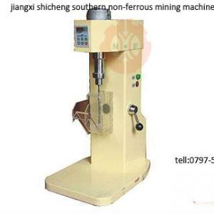 XFD laboratory flotation machine