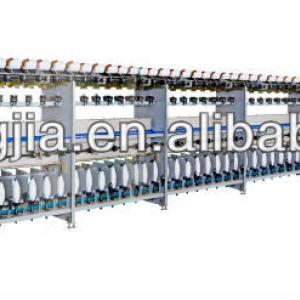 XLJ-203 Silk-like Fiber Twist Machine