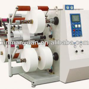 XMY010 Automatic 300-600mm Adhesive Paper Cutting Machine