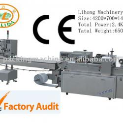 XZB350 Pillow-type Automatic Tablets Packing Machine