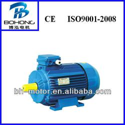 Y2 series IE2 suppliers of three phase electric motor
