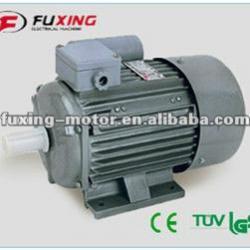 YC cast iron body single phase electrical Motor