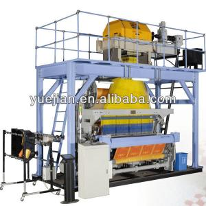 YJ738B electronic jacquard towel rapier loom