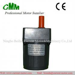 YN80 25W 30W electric motor