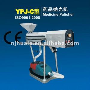 YPJ-C Capsule Polisher