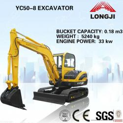 YUCHAI excavator YC50-8 5 ton excavator (Bucket Capacity: 0.18m3, Operating Weight: 5240kg)