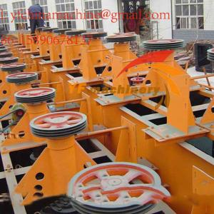 Yufeng SF series high efficience Mining copper flotation machine