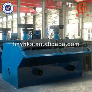 Yuhui copper ore flotation machine with best design