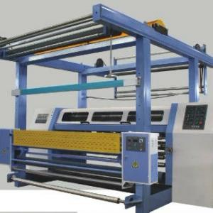 ZGL MB314C textile shearing machine for sale