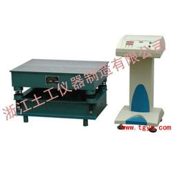ZH.DG-80 Concrete Magnetic Viberating Table