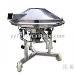 ZYG High Frequency Filter Screen Machine for coffee