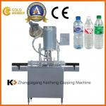 sealing machine-
