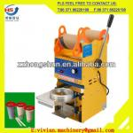 manual cup sealing machine ZY-F01/ZY-F02-