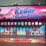 soda machine-