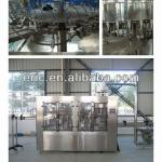 Beverage bottling plants/machinery/production line-