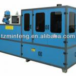 16-Cavity hydraulic press cap molding machine-