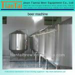 1000L Beer Brewery Equipment-