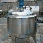 Vertical Reaction Tank-