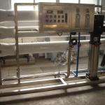 RO reverse osmosis system-