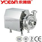 Sanitary pump Stainless with high quality-
