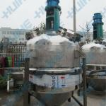 Chemical Reaction Kettle(pressure reactor)-