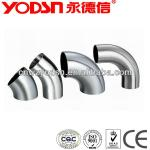 90 degree welded elbow with straight ends(CE certificate)-