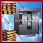 Stainless steel bakery oven 0086 13613847731-