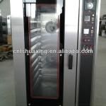 10 Trays hot-air commercial electric convection oven-