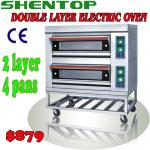 GongHo Pizza Deck Oven Electric Conventional Oven Temperature Control With Whole Stainless Steel Deck Oven STPB-KF24G-