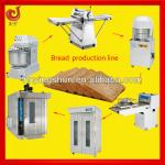 2013 hot sale commercial bakery equipment/bakery equipment machinery-