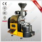 Coffee Roasting Machine/Coffee Bean Roasting Machine-