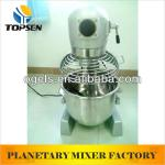 Industrial baking 20L planetary mixer-