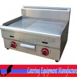 GAS GRILL AND GRIDDLE(GPL-600-2)-