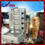 2013 economical electric and gas machine de shawarma