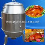 Best sell chinese wood fired ovens duck oven