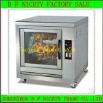 High Efficiency Vertical Electric Chicken Rotisserie (CE&ISO)