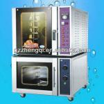 hot air circulation fan(ZQ-8),baking ovens for sale,bread baking ovens-