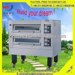2013 high quality Electric Steaming Baking Oven-
