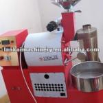 2013 hot sale coffee bean roaster,coffee bean oven, coffee bean baking machine-