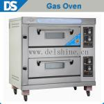 DS-YXY-40 Gas Heated Baking Oven-