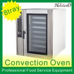 convection oven/haisland/CE approval/bakery equipment-