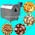Multifunctional electrical equipment to roast nuts 0086 13673609924-