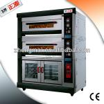 Baking and Fermenting Oven (2 for baking 5 for fermenting / 4 for baking 8 for fermenting)-