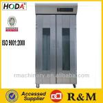 2013 New Stainless Steel Bakery Bread Proofer-