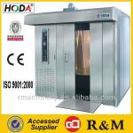 2013 Hoda Bakery Diesel Oil/Gas,Electric Bakery Rack Rotary Oven-
