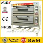 Guangzhou Industrial Electric Bakery Oven Price-