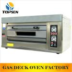 1 layer 2 trays bakery gas bread oven-