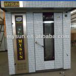 INDUSTRIAL BREAD ROTARY RACK OVEN/BREAD FURNACEe/ROTARY OVEN FOR BAKERY SHOP-