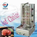 Electric Kebab Machine with 3 Temperature Controller (HSW-808)-
